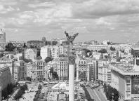 UKRAYNA'DA DİL EĞİTİMİ